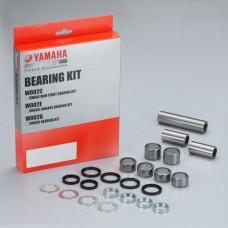 Zestaw naprawczy kołyski wahacza YZ450F 09-12